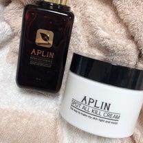 韓国の美白美容液アプリンビフィダエッセンスの記事に添付されている画像