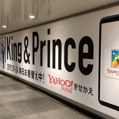 Yahoo!お着替え行ってきた~!紫耀くんスーツ姿最高♡の記事に添付されている画像