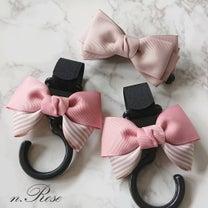 オーダー品♡ピンクとデニムのフックが人気ですの記事に添付されている画像