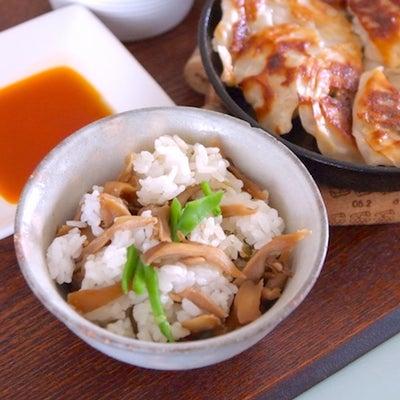 混ぜごはんにも!「舞茸の佃煮」の記事に添付されている画像