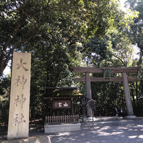 大神神社。の記事に添付されている画像