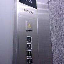 エレベーターに乗った時に 押しますか?の記事に添付されている画像