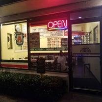 【ハワイ】テレビで紹介された 安いレストラン!の記事に添付されている画像