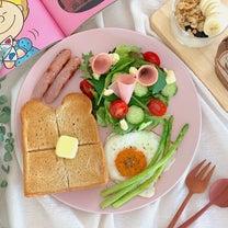 IKEA399円お皿で朝ごはん♡の記事に添付されている画像