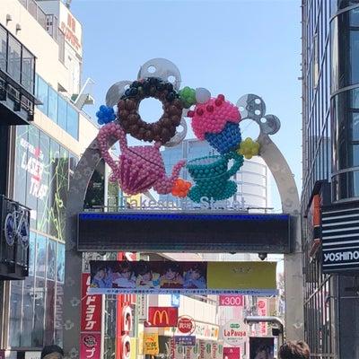 東京へ来ました~♪の記事に添付されている画像