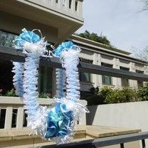 ブルーのレイが完成しました! /東京 リボンレイ 教室 Bloominの記事に添付されている画像