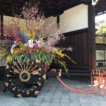 日本人でよかったと感じたエレガントな京都の一日の記事に添付されている画像