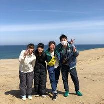 お友達と一緒に卒業旅行、砂丘でハメを外して遊ぶよ〜の記事に添付されている画像