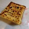 ふわふわ食パンが美味しいクロックムッシュ@麦工房epiの画像