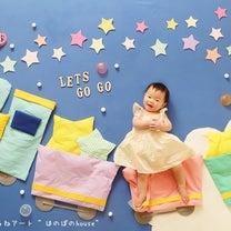 明日開催!!八王子無料おひるねアート体験会!!の記事に添付されている画像