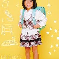 ☆いぇ~い!新1年生大集合~☆の記事に添付されている画像
