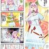 「赤い涙」を流しながら★四コマ漫画~美猫@誕生日を「重量級猫」と一緒に祝う!の画像