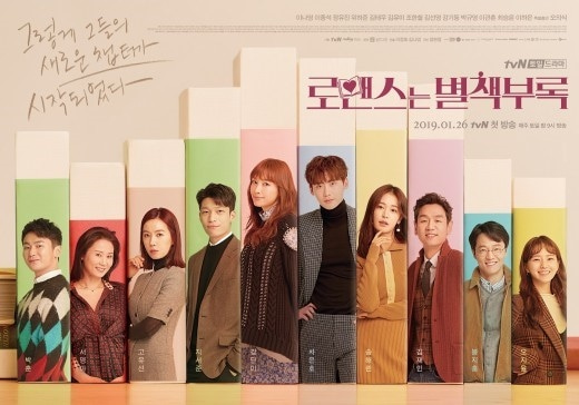 韓国 ドラマ おすすめ ネット フリックス