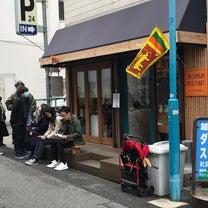 317土曜の朝のモーニングは水道筋ときめき商店街cafe Etoile の前に の記事に添付されている画像