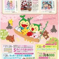 スプリングフェスタとスター☆トゥインクル プリキュア ショーの記事に添付されている画像