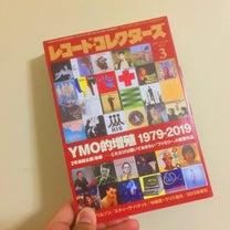 YMOというアイドルの記事に添付されている画像