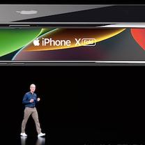 ついにiPhoneも折りたたみtype出ちゃう!?その名も。。。の記事に添付されている画像