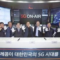 韓国のKT、地上波で5G UHD生中継。の記事に添付されている画像