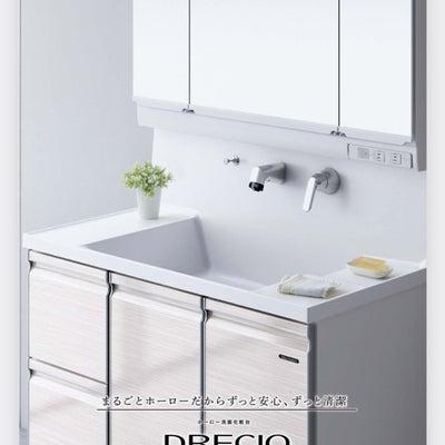 タカラの洗面の記事に添付されている画像