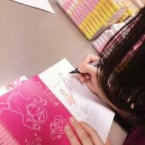 160冊描いたよ!サイン本を置いて下さる書店さん一覧です!の記事に添付されている画像