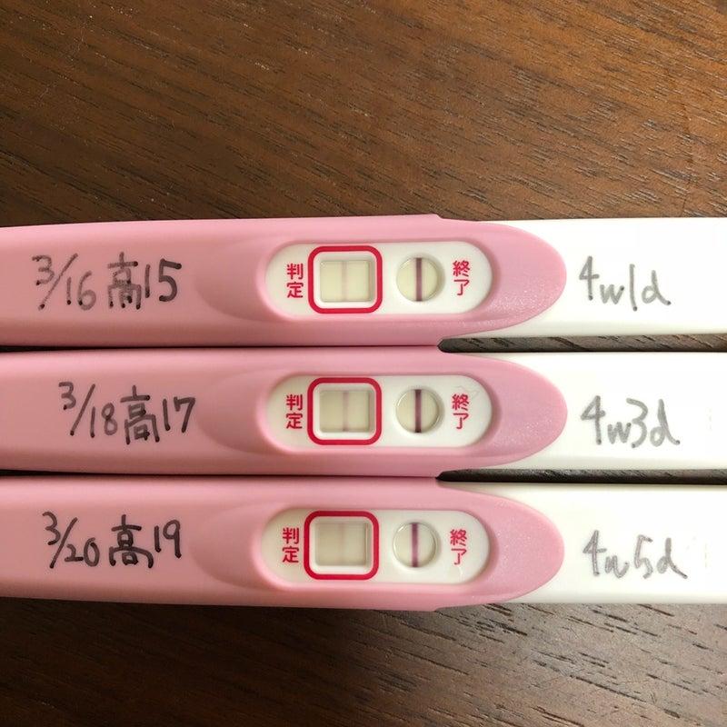 妊娠検査薬 双子