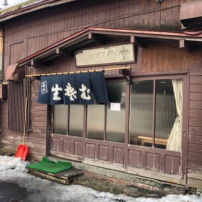 ゆりや食堂 中央区で初の小カレーとラーメン ヽ(*^ω^*)ノの記事に添付されている画像