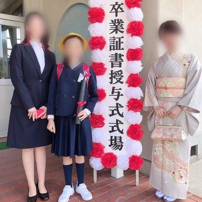 小学校卒業式の記事に添付されている画像
