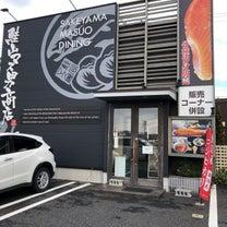 鮭山マス男商店:焼きたてのお魚定食の食べれるお店の記事に添付されている画像