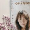 mina 勝田里奈の画像