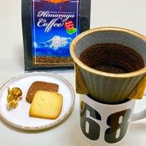 最強のエネルギーコーヒーの記事に添付されている画像