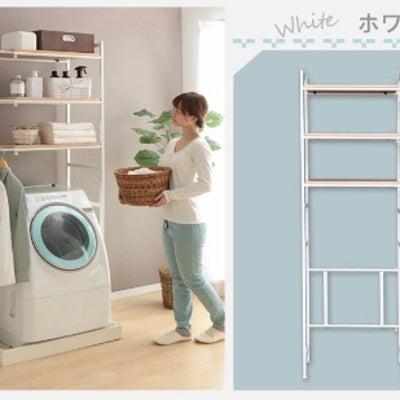 洗濯機事件!の記事に添付されている画像