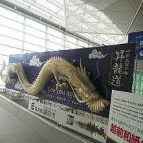 中部国際空港でのおもしろ風景の記事に添付されている画像