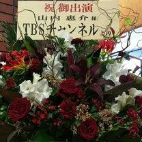 """""""惠音楽会Special Ⅳ 2日目""""の記事に添付されている画像"""