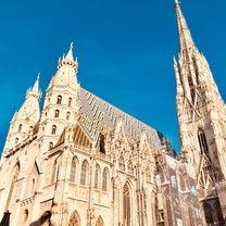 Wienのデメル、ペーター教会、シュテファン大聖堂、面白い信号機についての記事に添付されている画像