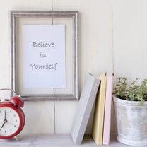 「寝る前と出掛ける前」最近の私の習慣!の記事に添付されている画像