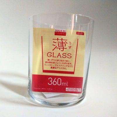 ★ダイソー★いろんな用途で使えそうな素敵なグラス♡インテリアにも♡の記事に添付されている画像