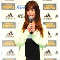 AAA 宇野ちゃん モノトーンのミニワンピでスラリ美脚を披露!!の記事に添付されている画像
