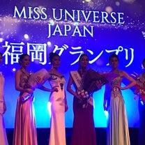 2019 Best of miss 福岡大会の記事に添付されている画像