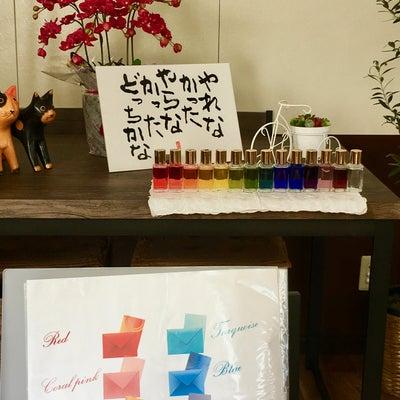 【レポ】カラーセラピーのお茶会の記事に添付されている画像