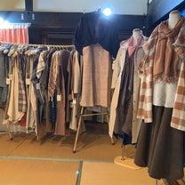 3/21〜23 うさとの服展 in 大網白里市の記事に添付されている画像