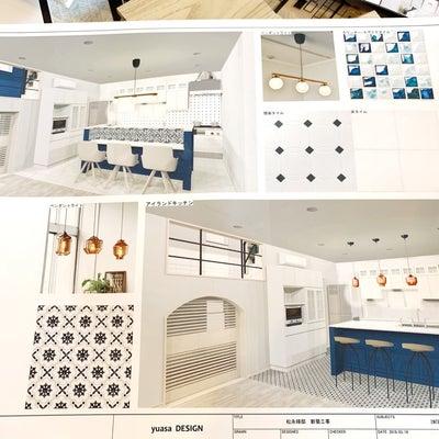 内装デザインの記事に添付されている画像