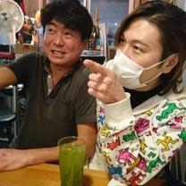 そこは歌舞伎の台所の記事に添付されている画像