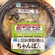 ダイエット中でもOKのコンビニ飯の記事に添付されている画像