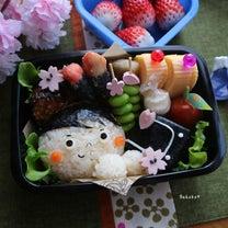 7年続いた幼稚園弁当もこれで最後☆もうすぐ一年生弁当の記事に添付されている画像
