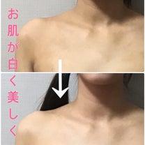 お肌が白く、どんどん美しくなるバストアップ!の記事に添付されている画像