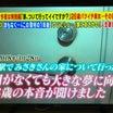 3/20(水)18:55- テレ東「家、ついて行ってイイですか? 3時間SP」【放映済】