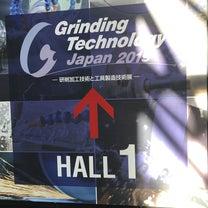 グラインディングテクノロジーJAPAN2019の記事に添付されている画像