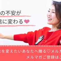 宇田川まなみさんバナー製作裏側の記事に添付されている画像