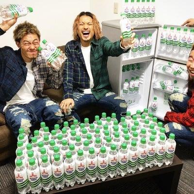 三ツ矢サイダー新CMにWANIMA「夏のどこかへ」!!の記事に添付されている画像