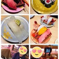 お寿司ランチ♡の記事に添付されている画像